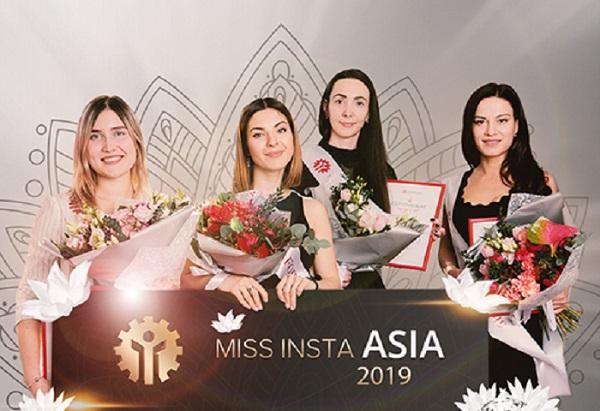 Name:  miss insta asia.jpg Views: 62 Size:  113.9 KB