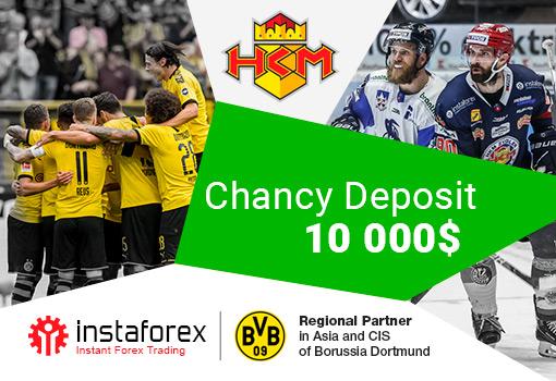 Name:  Chancy Deposit.jpg Views: 45 Size:  87.3 KB